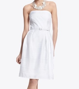 White House Black Market White Stripe Party Dress