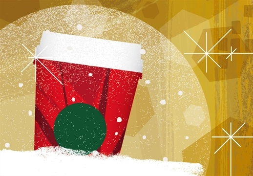 Starbucks Red Cup egift card