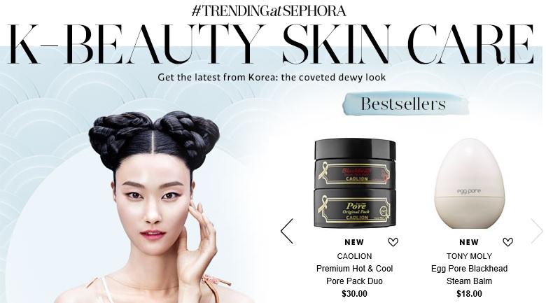 sephora korean skincare