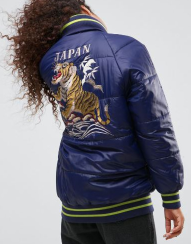 Puffer Coat with Sporty Rib and Tiger Embroidery