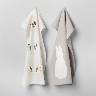 Easter Kitchen Towel Set of 2