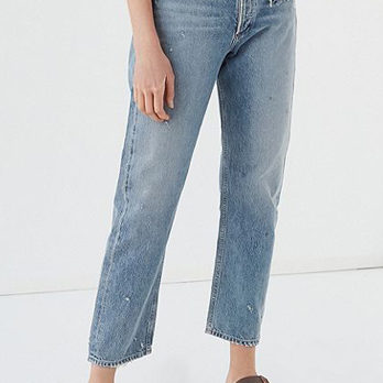 This New Denim Trend Is SO Unexpected But They're Selling Out Everywhere